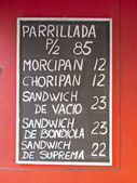 Argentine Menu — Stock Photo