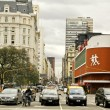 Corrientes Avenue in Buenos Aires - Stock Photo