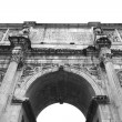 The Arch of Constantine. Rome — Stock Photo