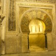 Mosque of Cordoba. Spain — Stock Photo
