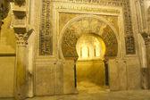 Moskee van cordoba. Spanje — Stockfoto