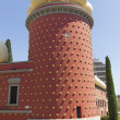 Stock Photo: GalateTower. Dali Museum. Spain