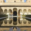 The Royal Complex of Alhambra — Stock Photo
