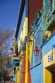 Los coloridos edificios — Foto de Stock