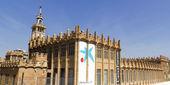 Caixaforum Muzeum, barcelona, Hiszpania. — Zdjęcie stockowe
