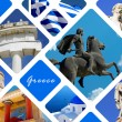 Collage of architecture and historical  places in Greece — Stock Photo