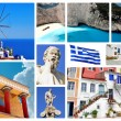 Collage of famous places in Greece — Stock Photo #18090029