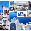 Collage of summer photos in Santorini island, Greece — Stock Photo #18090109
