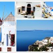 Collage of summer photos in Santorini island, Greece — Stock Photo
