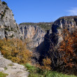 Traditional path of stones at Vikos canyon in Epirus, Greece — Стоковая фотография