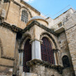 Church of the Holy Sepulchre in the old city of Jerusalem — Stock Photo