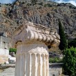 Single ionic order capital at Delphi archaeological site in Gree — Stock Photo #31694695