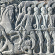 Stock Photo: Greek ancient alike plaque at Great Alexander monument at Thessa