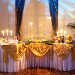 Table set for a wedding dinner — Stock Photo #10237456