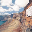 Los Gigantes, Tenerife Island — Stock Photo