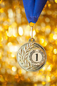 First place golden medal — Stock Photo