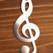 Stock Photo: Treble clef