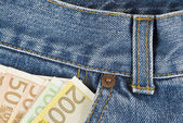 Classic seams in jeans — Stock Photo
