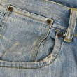 Stock Photo: Detail of jeans pocket