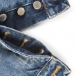 Royalty-Free Stock Photo: Fly of the jeans with button closure
