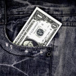 Stock Photo: Old jeans