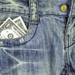 Old jeans — Stock Photo