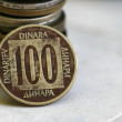 Rare coins,Yougoslavia — Stock Photo #12563111