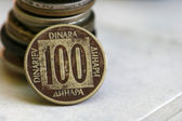 Rare coins,Yougoslavia — Stock Photo