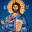 Jesus Crist icon - Stock Photo