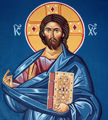 Jesus Crist icon — Stock Photo