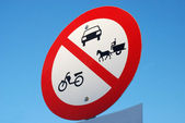 Street traffic sign — Stock Photo