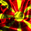 Macedonia — Stock Photo