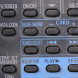 Remote control pushbuttons — Stock Photo #21678063