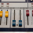 Music mixer desk — Stock Photo #22054937