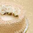 Stock Photo: White cake
