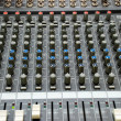 Audio mixer — Stock Photo #23119846