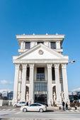 Skopje 2014 project — Stock Photo