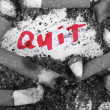 Quit smoking now — Foto Stock