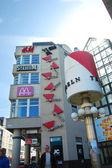 Triangeln shopping center in malmo sweden — Stock Photo