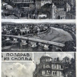 Vintage post card of skopje, macedonia — Stock Photo