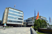 Gobierno de la república de macedonia — Foto de Stock