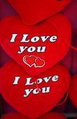 I love you! — Stock Photo