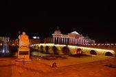 Skopje by night — 图库照片