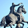Stock Photo: Philip II, Monument in Bitola, Macedonia