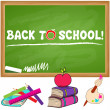 Cute back to school illustration — Stock Vector #12892100