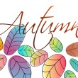 Colorful autumn leaves illustration — Imagen vectorial