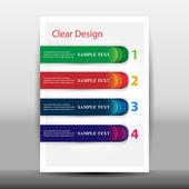 矢印の付いたモダンなデザイン テンプレートの図 — ストックベクタ