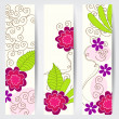 Cute floral web banners — Stock Vector #28964363