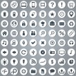Stock Vector: Large set of white elegant web icons