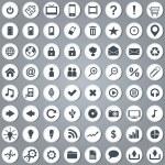 Large set of white elegant web icons — Stock Vector
